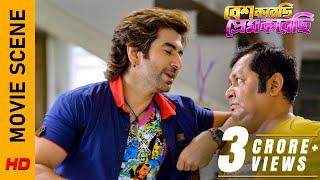 আসলে কার বউ Movie Scene - Besh Korechi Prem Korechi Jeet Koel Mallick Surinder Films