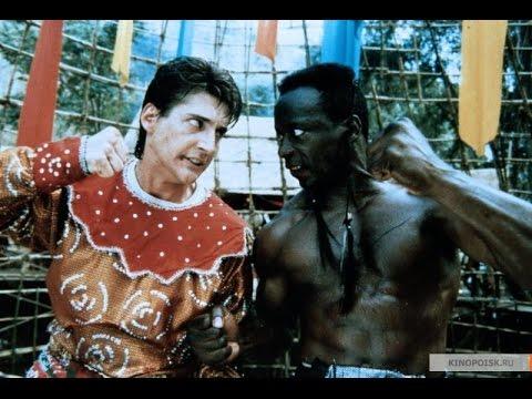Король кикбоксеров. Фильм 1990г. The King Of The Kickboxers