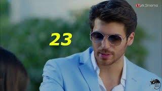 Полнолуние 23 серия на русском языке анонс и дата выхода