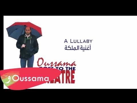 Oussama Rahbani - A lullaby / اسامه الرحباني - أغنية الملكة