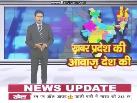 Kudrat Ka karishma 7 manjila imarat se Girne ke baad bhi bacha bach gaya