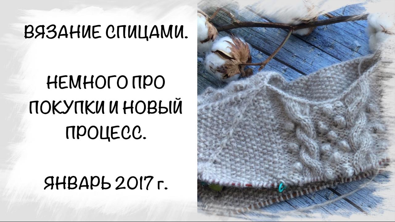 Модное вязание спицами : фото, тенденции 29