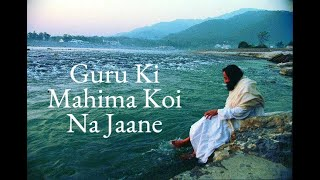 "Guru Bhajan Song ""Guru Ki Mahima"" by Chitra Roy | Art of Living Bhajans"