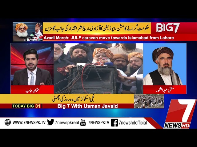 Table Talk 30 October 2019  |7News Official|