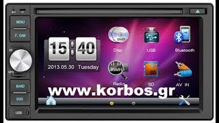 2 Din Multimedia Digital Iq IQ-CR265GPS www.korbos.gr