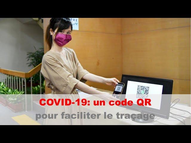 Covid: un code QR pour faciliter le traçage | Taiwan actus | RTI
