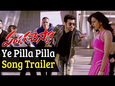 Pandaga Chesko Songs | Ye Pilla Pilla Song Trailer | Ram | Rakul Preet | S Thaman