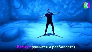 Если бы песня была о том что происходит в клипе. Сергей Лазарев