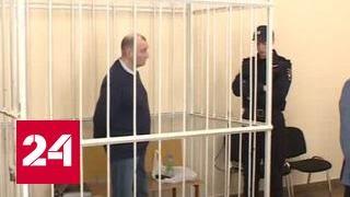 Экс-полковник полиции сядет на 10 лет за взятку