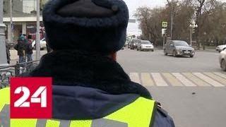 Новый регламент ГИБДД: вежливость обязательна и больше никаких засад - Россия 24
