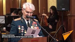 Посол России в Молдове Фарит Мухаметшин представил книгу о праздновании Победы