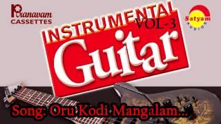 Download Hindi Video Songs - Oru kodi mangalam - Instrumenatl Vol 3