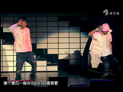 [唯] 2007 Big Bang The Great Concert DVD[KO_CN]