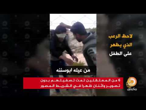 إعدامات سيناء التي فاجأت الرواية الرسمية للجيش  - 22:21-2017 / 4 / 21