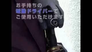 3M(TM) スピンカッター シーリング材除去工具 thumbnail
