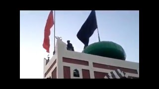 Sheik El-Zakzaky's Shia Processions in Zaria Nigeria