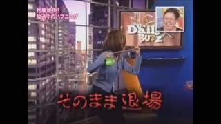 Пипец ЮМОР eц!Смешные японские приколы! Ох уж эти японцы!#3