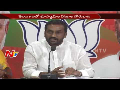 Opposition Parties Demand CBI Inquiry on Telangana Land Scams || NTV