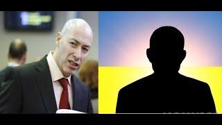 Гордон сделал сенсационное заявление о новом кандидате в президенты Украины