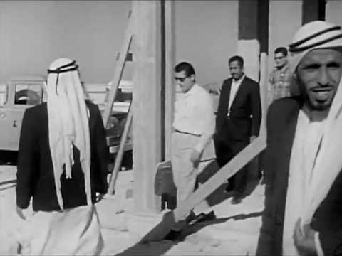 Farewell Arabia - 1968 - CharlieDeanArchives / Archival Footage