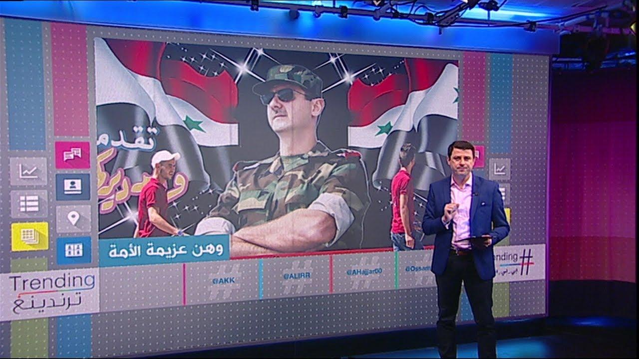 """بي_بي_سي_ترندينغ: قانون سوري يسجن كل من """"يكذب"""" على فيسبوك"""