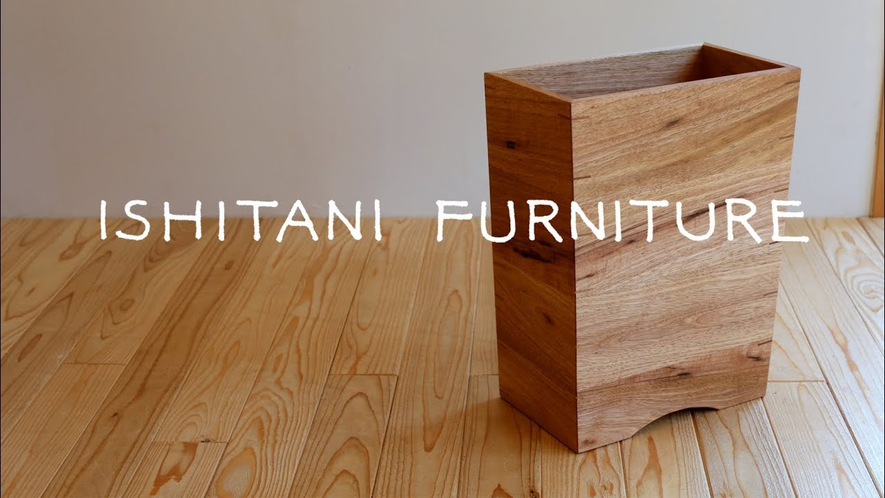 Ishitani Making Wooden Wastebaskets Youtube