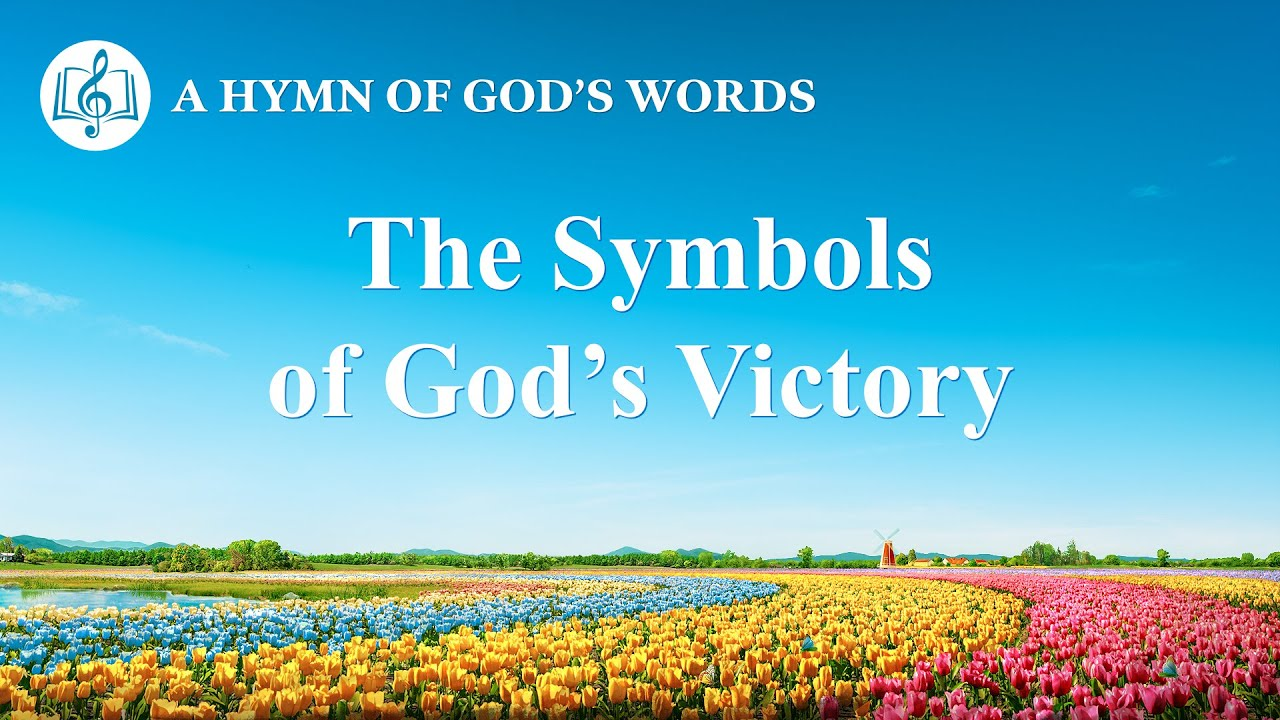 """2020 English Gospel Song   """"The Symbols of God's Victory"""""""