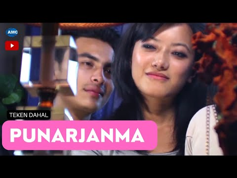 Punarjanma || TEKEN DAHAL || Paul shah/Prakriti Shrestha || nepali pop song 2014|| official video HD