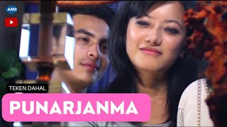 punarjanma    teken dahal    paul shah prakriti shrestha    nepali pop song 2014   official video hd
