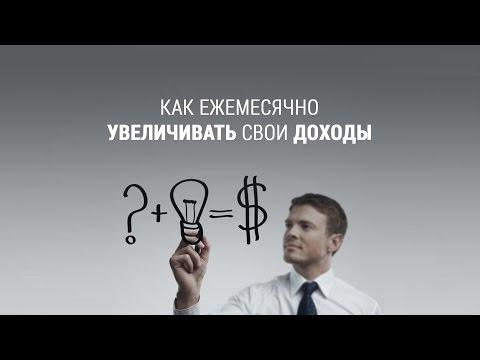Работа в Банке — Финансах — Страховании — FinStaff
