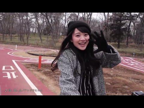 西村麻依とエスクァイアで行く埼玉ドライブデート #2 武蔵丘陵森林公園編
