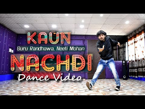 Guru Randhawa: Kaun Nachdi Dance Video | Sonu Ke Titu Ki Sweety | Cover by Ajay Poptron