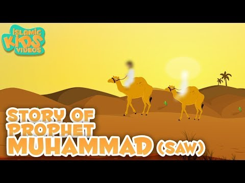 Prophet Stories For Kids in English | Prophet Muhammad (saw) | Islamic Kids Stories With Subtitles