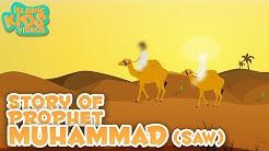 Prophet Stories In English | Prophet Muhammad (SAW) | Part 1 | Stories Of The Prophets | Quran Story