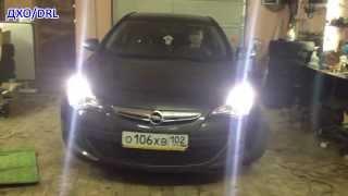 Модули ProBright DRL для Opel Astra J GTC (Grey)