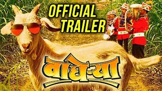 Wagherya | Official Trailer | Upcoming Marathi Movie 2018