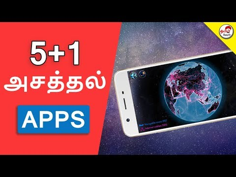 Top 5 + 1 Awesome  Apps January 2018 - சிறந்த ஆப்ஸ் ஜனவரி  | Tamil Tech