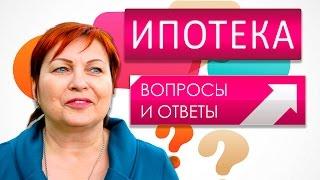 Ипотека. Ипотечный калькулятор. Сбербанк ипотека. Ипотека 2016.(МОИ КОНТАКТЫ: VK: https://vk.com/id301360882 ФБ: https://www.facebook.com/vika.borisova.7 ОК: https://ok.ru/profile/555898923593 В этом видео я даю ..., 2016-09-08T16:48:19.000Z)