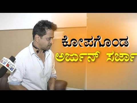 Actor Arjun Sarja Unhappy About This Issue