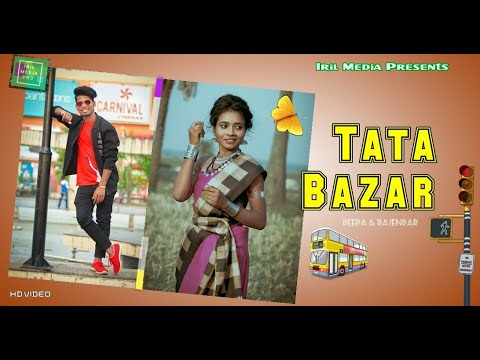 Santali Video Song - Tata Bazar