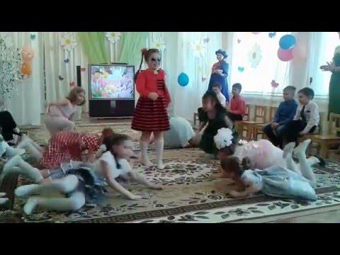 Танец Морская черепашка