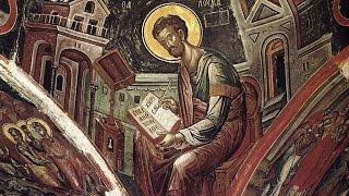 о.Даниил Сысоев: Евангелие от Луки, глава десятая.