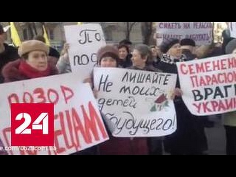 Активисты в Киеве заблокировали приемную кабмина Украины