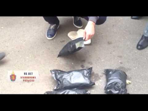 В Красноярске изъята крупная партия синтетических наркотиков