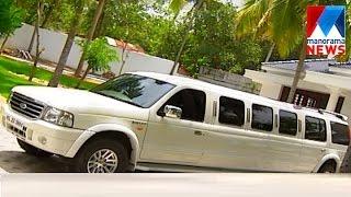 Endower Limousine | Fasttrack | Manorama News
