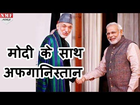 Balochistan पर Narendra Modi को मिला Afghanistan का साथ, Karzai ने किया Support