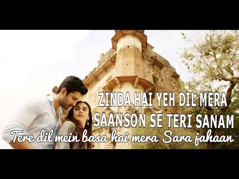 "Tere Mere Pyar Nu Nazar Na Lage - Rahat Fateh Ali Khan || ""Lag Ja Gale"" Lyrical 