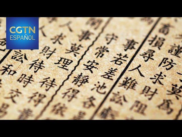El idioma chino se une a los idiomas oficiales de la OMT