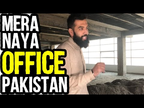 Mera Naya Office Pakistan Main + How To Rent Office In Pakistan | Azad Chaiwala Show