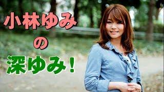 「炭素税について」(前半)小林ゆみ  AJER2019.9.13(1)